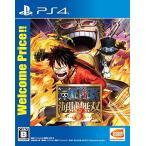 【新品】PS4 ワンピース海賊無双3 Welcome Price!!