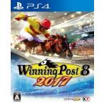 【新品】PS4 ウイニングポスト8 2017(初回封入特典付)(2017年3月2日発売)