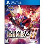 【新品】PS4 コーエーテクモthe Best 戦国無双4−II(2017年2月9日発売)
