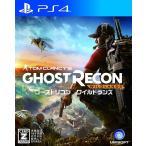 【新品】PS4 ゴーストリコンワイルドランズ(初回生産限定特典付)(Z指定:18才以上対象)(2017年3月9日発売)