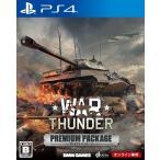 【新品】【取寄せ商品】PS4 War Thunder プレミアムパッケージ(オンライン専用)(2017年4月27日発売)