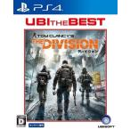 【新品】【発売日翌日以降出荷】PS4 ディビジョン(オンライン専用)ユービーアイ・ザ・ベスト(2017年4月27日発売)