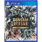 【新品】【発売日以降出荷】PS4 GUNDAM VERSUS(ガンダムバーサス)プレミアムGサウンドエディション(2017年7月6日発売)