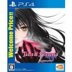 【新品】【発売日翌日以降出荷】PS4 テイルズ オブ ベルセリア Welcome Price!!(2017年6月1日発売)