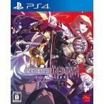 【新品】PS4 アンダーナイトインヴァース エクセレイト エスト(早期購入特典付)(2017年7月20日発売)