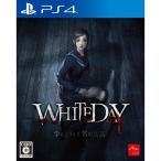 【新品】PS4 WHITEDAY(ホワイトデー)〜学校という名の迷宮〜(2017年8月24日発売)