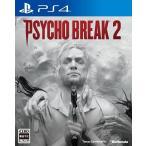 【新品】PS4 PSYCHO BREAK2(サイコブレイク2)(初回生産特典付)(Z指定:18才以上対象)(2017年10月19日発売)
