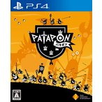 【新品】【取寄せ商品】PS4 パタポン(2017年9月21日発売)