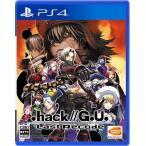 【新品】PS4 .hack//G.U. Last Recode(ドットハックラストリコード)通常版(早期購入特典付)(2017年11月1日発売)