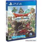 【新品】PS4 ドラゴンクエストX 5000年の旅路 遥かなる故郷へ オンライン(2017年11月16日発売)
