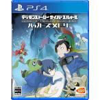 【新品】PS4 デジモンストーリー サイバースルゥース ハッカーズメモリー 通常版(早期購入特典付)(2017年12月14日発売)