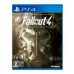 【新品】PS4 Fallout4(フォールアウト4)新価格版(Z指定:18才以上対象)(2017年9月28日発売)