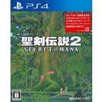 【新品】PS4 聖剣伝説2 シークレットオブマナ(2018年2月15日発売)