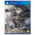 【新品】PS4 モンスターハンター:ワールド 通常版