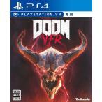 【新品】PS4 DOOM VFR(ドゥームVFR)(Play Station VR必須)(Z指定:18才以上対象)(2017年12月21日発売)