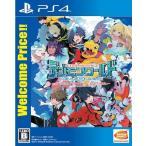 【新品】PS4 デジモンワールドnext  0rder INTERNATIONAL EDITION Welcome Price!!(2018年4月19日発売)