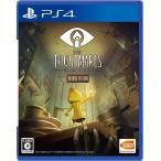 【新品】PS4 LITTLE NIGHTMARES -リトルナイトメア- デラックスエディション(2018年6月7日発売)