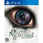 【新品】【取寄せ商品】PS4 CLOSED NIGHTMARE(クローズドナイトメア)(2018年7月19日発売)