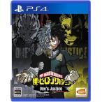 【新品】【取寄せ商品】PS4 僕のヒーローアカデミア One's Justice(ワンズジャスティス)(2018年8月23日発売)