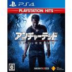 【新品】PS4 アンチャーテッド 海賊王と最後の秘宝 PlayStation Hits(2018年7月26日発売)