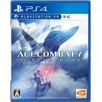 【新品】PS4 ACE COMBAT7:SKIES UNKNOWN 通常版(エースコンバット7 スカイズアンノウン)(早期購入特典付)(2019年1月17日発売)