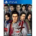 PS4 龍が如く4 伝説を継ぐもの(2019年1月17日発売)【新品】