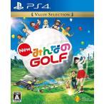 PS4 NewみんなのGOLF Value Selection(Newみんなのゴルフバリューセレクション)(2018年11月21日発売)【新品】