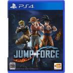 【新品】PS4 JUMP FORCE(ジャンプフォース)(早期購入特典付)(2019年2月14日発売)