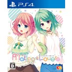 PS4 Making*Lovers(メイキングラバーズ)通常版(2019年7月25日発売)【新品】【取寄せ商品】