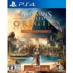 PS4 アサシンクリード オリジンズ デラックスエディション(デラックス版のDLCで遊ぶにはインターネット環境必須)【新品】