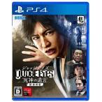PS4 JUDGE EYES:死神の遺言 新価格版(ジャッジアイズ:死神の遺言)(2019年7月18日発売)【新品】