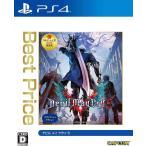 PS4 デビルメイクライ5 Best Price(数量限定特典(有効期限2020年5月12日まで)付)(2019年12月13日発売)【新品】