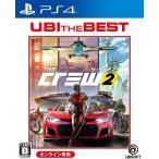 PS4 ユービーアイ・ザ・ベスト ザ クルー2 (オンライン専用ソフト)(2020年3月12日発売)【新品】