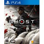 PS4 Ghost of Tsushima(ゴーストオブツシマ)(Z指定:18才以上対象・2020年7月17日発売)【新品】