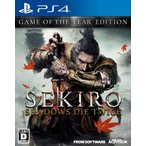 PS4 SEKIRO:SHADOWS DIE TWICE GAME OF THE YEAR EDITION 特装版(ネコポス便不可)(2020年10月29日発売)【新品】