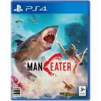 PS4 Maneater(マンイーター)(Z指定:18才以上対象)(2020年12月17日発売)【新品】
