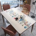 人気激昇進 撥水テーブルクロス クロス 食卓カバー テーブルマット 食卓 カバー 各サイズ クロス カバー クロス 正方形 丸形 長方形
