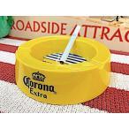 アメリカン雑貨 灰皿 アッシュトレイ Corona コロナ Beer ビール パブ バー グッズ 店舗 ガレージ