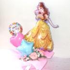 ディズニー バルーン 誕生日 美女と野獣ベル ハッピーバースデー プレゼント プリンセス ギフト アレンジメント