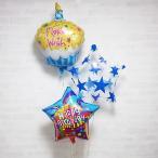 誕生日プレゼント バルーン 誕生日 カラフル スター バースデー プレゼント ギフト 記念日