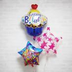 誕生日プレゼント バルーン 誕生日 カラフルカップケーキ スター バースデー プレゼント ギフト 記念日