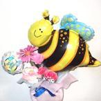 お見舞い バルーン ハッピービー ミツバチ プレゼント アレンジメント