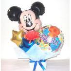 ディズニー バルーン 誕生日 ミッキーマウス お祝い コングラッツ プレゼント