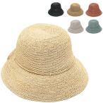 ショッピングヘレンカミンスキー ヘレンカミンスキー HELEN KAMINSKI 帽子 PROVENCE8 プロヴァンス8/プロバンス8 手編みラフィアハット
