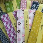 日本製 小紋調 和柄手ぬぐい(約33×90cm)手拭 和てぬぐい 手拭