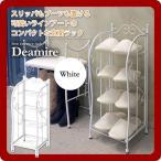 スリッパラック シューズラック 玄関ラック : ホワイト(deamire) ホワイト(white) (ロマンティック) シェルフ 棚 玄関収納 ブーツ収納
