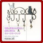 ウォールキーフック 鍵 ラック 壁面 掛ける 収納(suucat) ブラック(black) (ロマンティック) クロネコ 黒猫 くろねこ 置き場