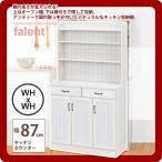 キッチンカウンター 食器棚 ダイニングボード キッチンキャビネット シェルフ 収納 : 幅87:ホワイト(falent) ホワイト(white) (ロマンティック)