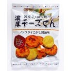 (同梱・代引き不可)濃厚チーズせん (ノンフライこがし醤油味) 35g×30袋