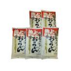 (同梱・代引き不可)池上製麺所 るみばあちゃんのうどん 3食つゆ付き 5袋セット